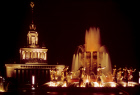 Fountain of Friendship of Peoples of USSR