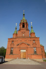 Concert Hall for Chamber and Organ Music in Chelyabinsk
