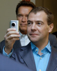 Dmitry Medvedev's visit to the U.S. Day Two