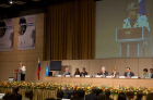 UNESCO World Conference on Early Childhood Care and Education