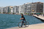 Cities of the world. Thessaloniki