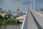 Russian cities. Tyumen