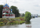 Russian towns. Uglich