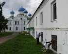 Towns of Russia. Uglich
