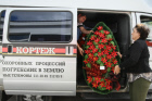 Products of Novosibirsk crematorium's Special Articles Plant