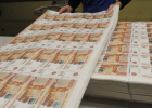 Printing paper money at Goznak factory in Perm