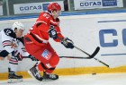 Kontinental Hockey League. Avtomobilist vs. Metallurg