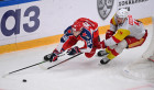 Russia Ice Hockey CSKA - Jokerit