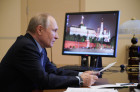 Russia Putin Interethnic Relations Council