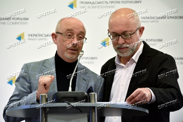 News conference on the Eurovision 2017 Song Contest in Kiev