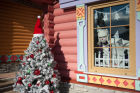 Grandfather Frost's Residence opens in Sochi